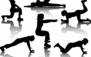 Что дают физические упражнения?