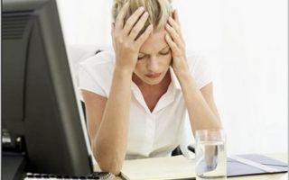 Как побороть усталость?