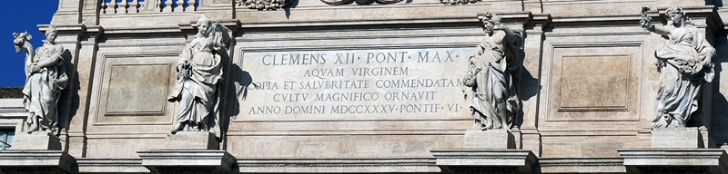 Четыре времени года и табличка об основании фонтана